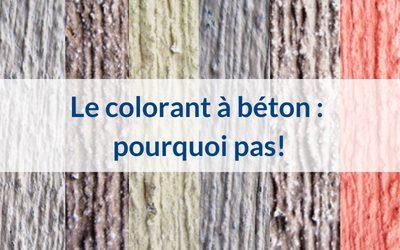Le colorant à béton pour relooker votre aménagement paysager!